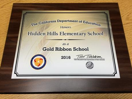 HH Gold Ribbon School